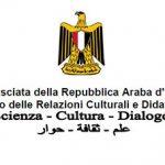 CENTRO CULTURALE EGITTO copia