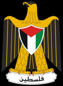 LOGO PALESTINA