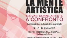 Locandina Evento La Mente Artistica - Giovani Artisti a Confronto